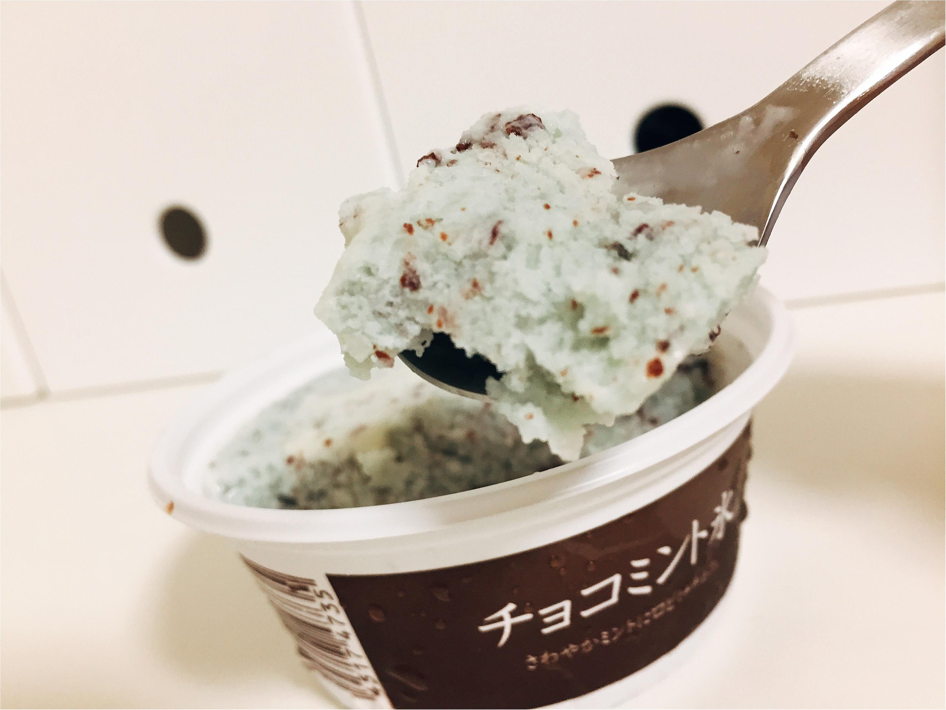 【セブンイレブン】大人気!あのアイスシリーズから『チョコミント氷』が新登場!!_4