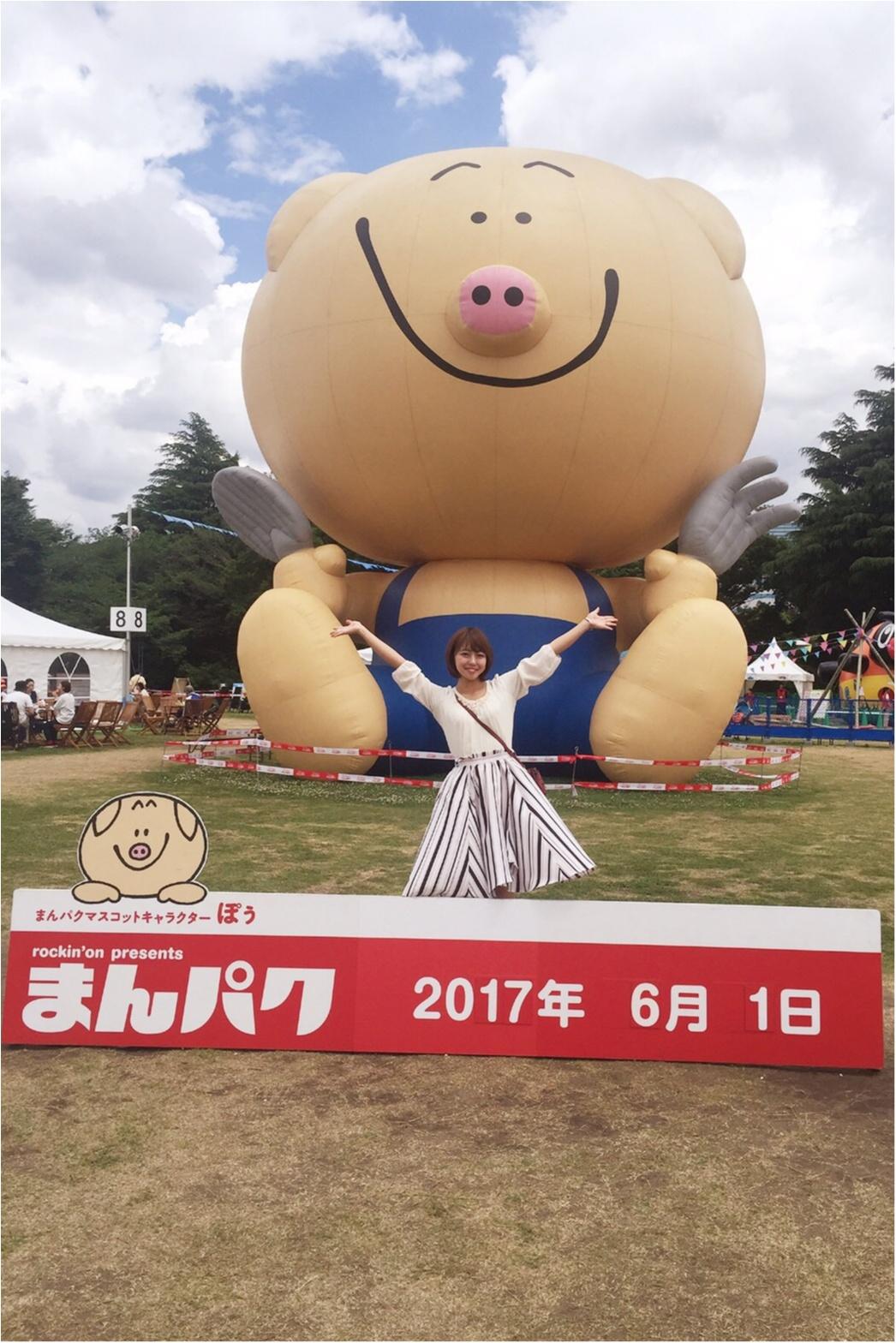 【いいね!】まんパク2017【量産!】_1
