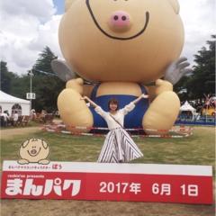 【いいね!】まんパク2017【量産!】