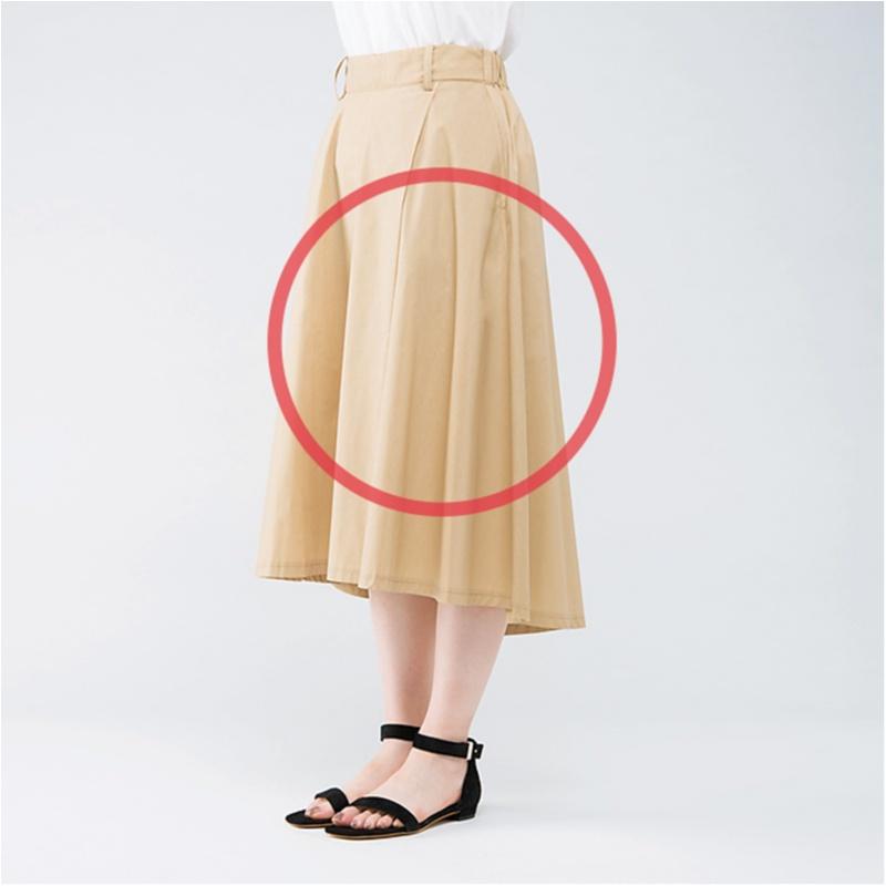 徹底検証!【スカート×フラット靴】のOKバランス・NGバランス_2_6