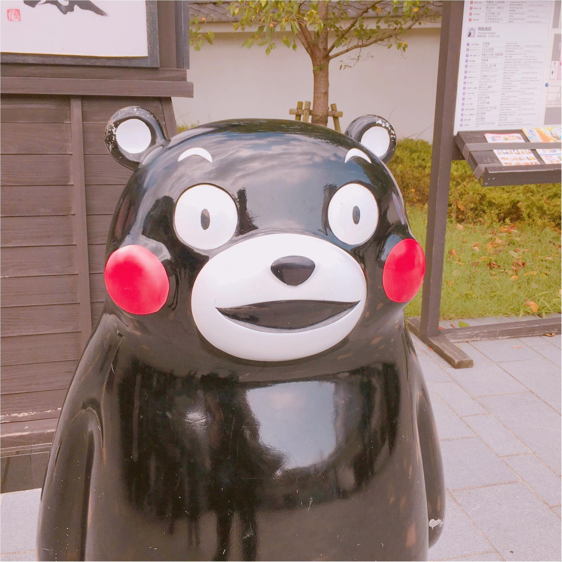 熊本市内で「くまモン」といくつ出会えるのか?~予告編~【#モアチャレ 熊本の魅力発信!】_1