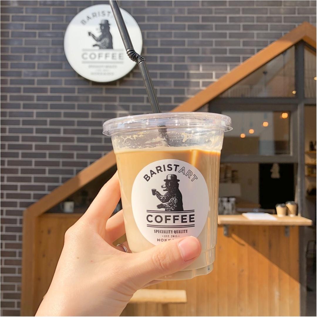 こだわりのミルクを3種類から選べる♡ 《 バリスタートコーヒー 》の濃厚カフェラテ♡♡_3