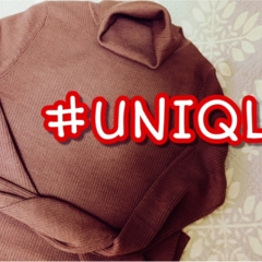 【UNIQLO】大人可愛いユニクロのブラウンタートルネックでパンツ×スカートにも合うコーディネート♡
