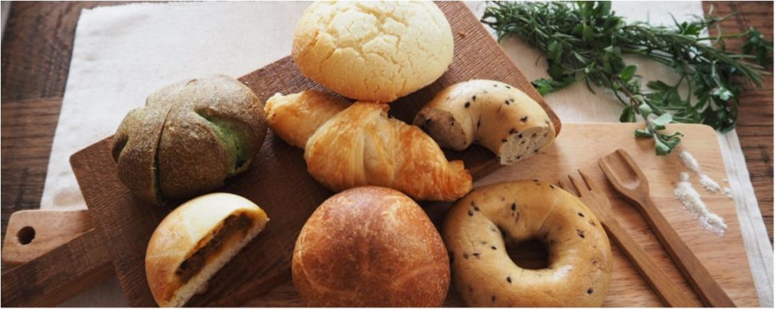 """おうちで焼き立てのパンを簡単に!! """"冷凍パン""""1"""