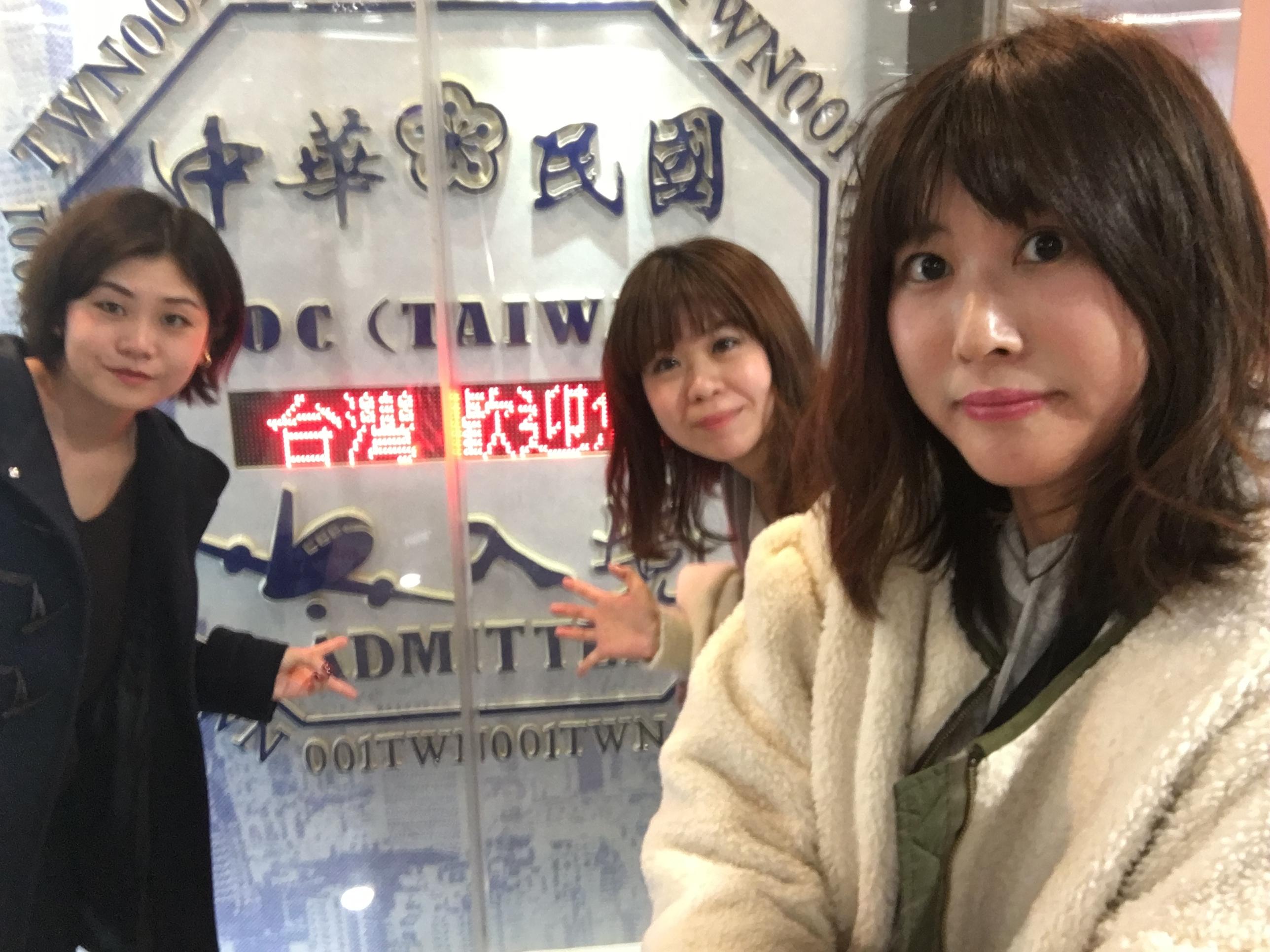 《台湾女子旅》大晦日は十分で天燈上げ+嵐の夜の九份でお茶会_1