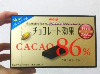 【カカオの話】テレビCMでもお馴染み!チョコレートが美容にも健康にも良い理由とは!