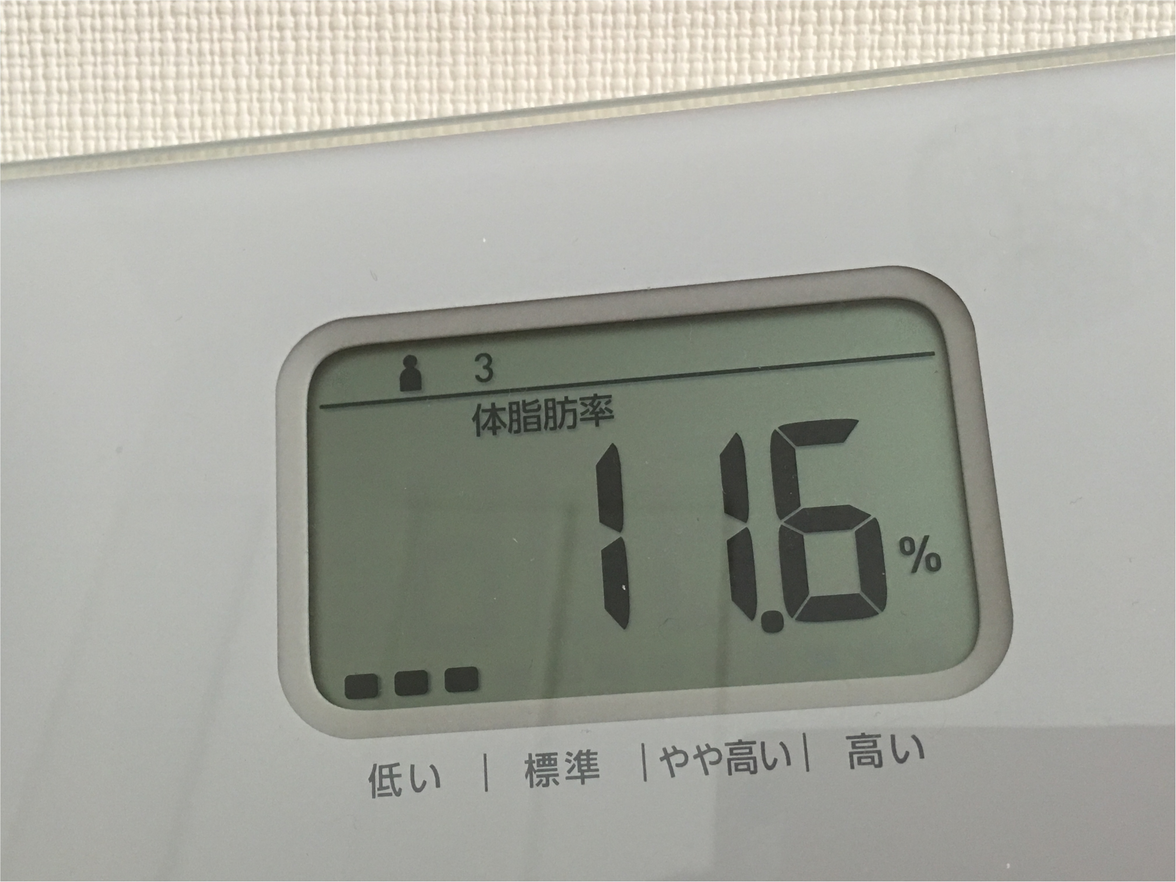 ♡モデル級体型キープ方法♡モアハピ◡̈のぞみ♡_6