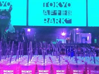 【参加無料】思わず写真を撮ってしまう可愛い装飾も! NIKEがとっておきのスポーツイベント「TOKYO AFTER DARK」を3ヶ月に渡って開催中