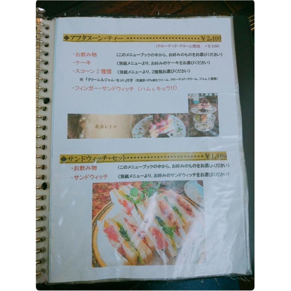 《ご当地モア》大阪に行ったら絶対訪れたいアフタヌーンティー♡北浜レトロが素敵すぎる♡_5