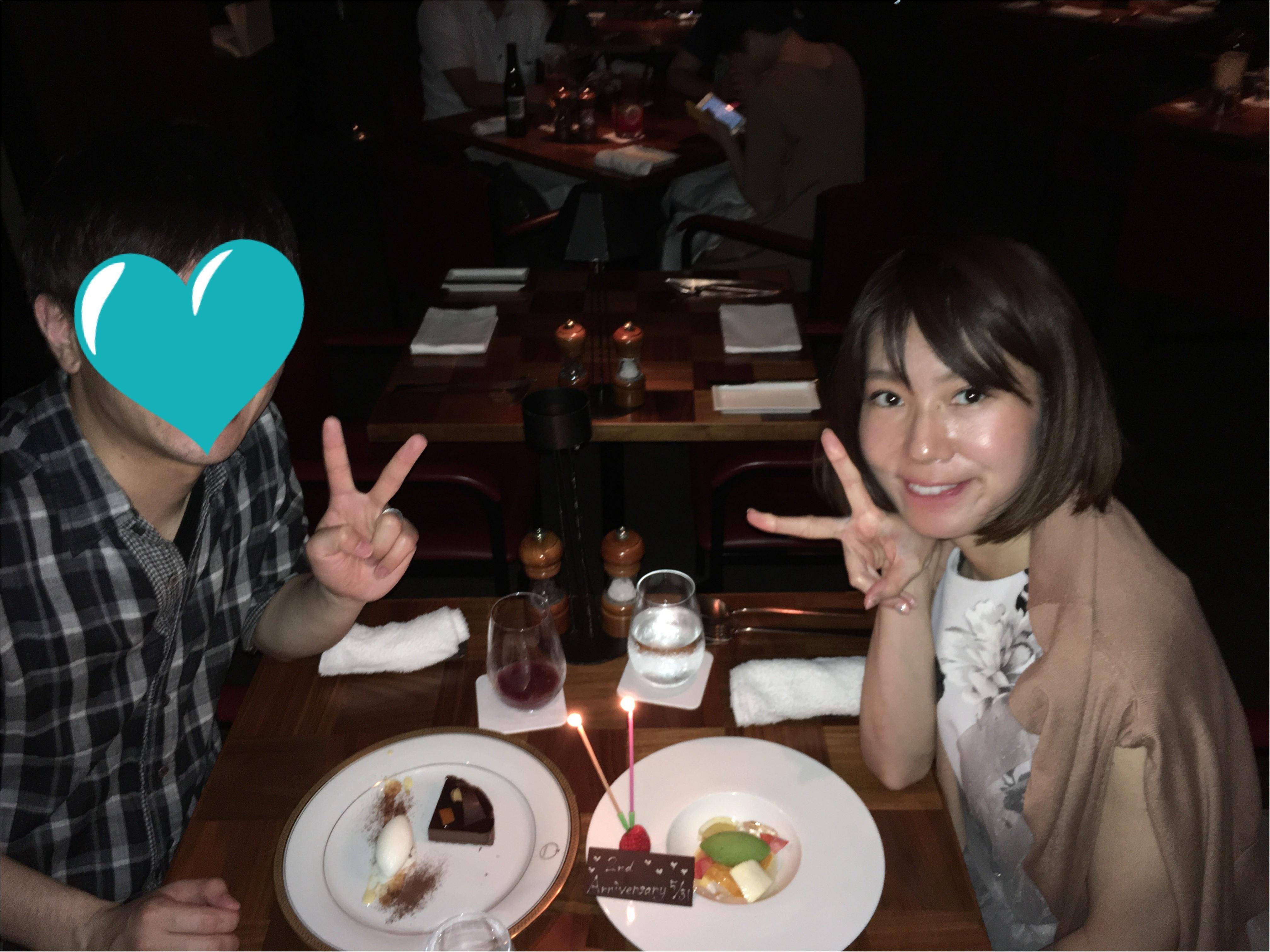 【結婚2周年】記念日ディナー♡お洒落迎賓館レストラン《ザガーデンオリエンタル大阪》選べる美味しいコースでお祝い♡_1