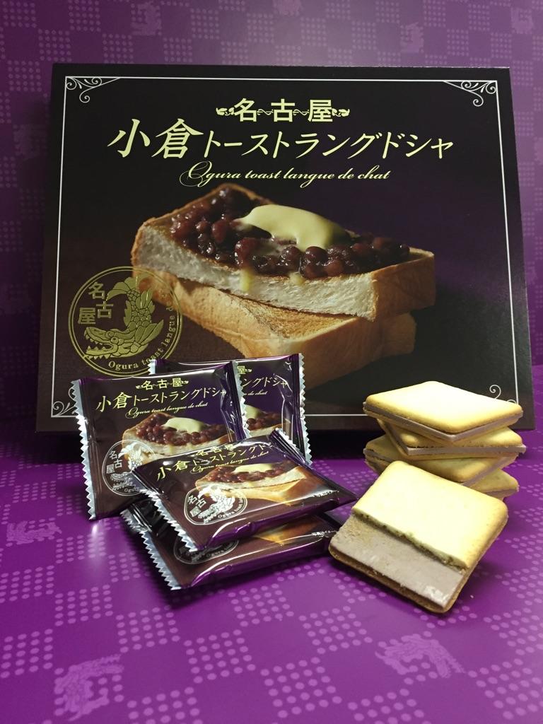 JR名古屋駅で人気のおすすめお土産5選! バラマキにも重宝するアイテムまで PhotoGallery_1_4