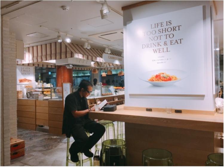 【アフ6グルメ】東京駅グランスタがリニューアル!『EATALY』で本場イタリアグルメを堪能する!♡_4