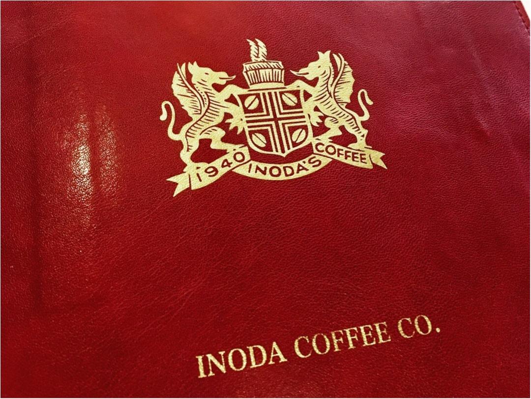 【京都】地元で大人気!喫茶店イノダコーヒーでモーニング★_9