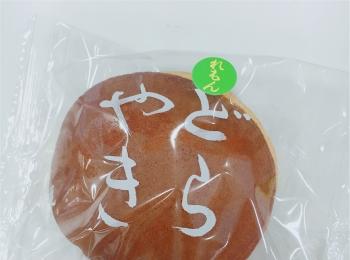 【手土産のススメ】すっぱいどら焼き?!夏らしいレモンを使った亀澤堂の『れもんどら焼き』♡♡