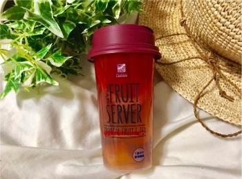 【ローソン】飲み終えた容器も万能!輪切りフルーツ入り《フルーツサーバー》が美味❤︎