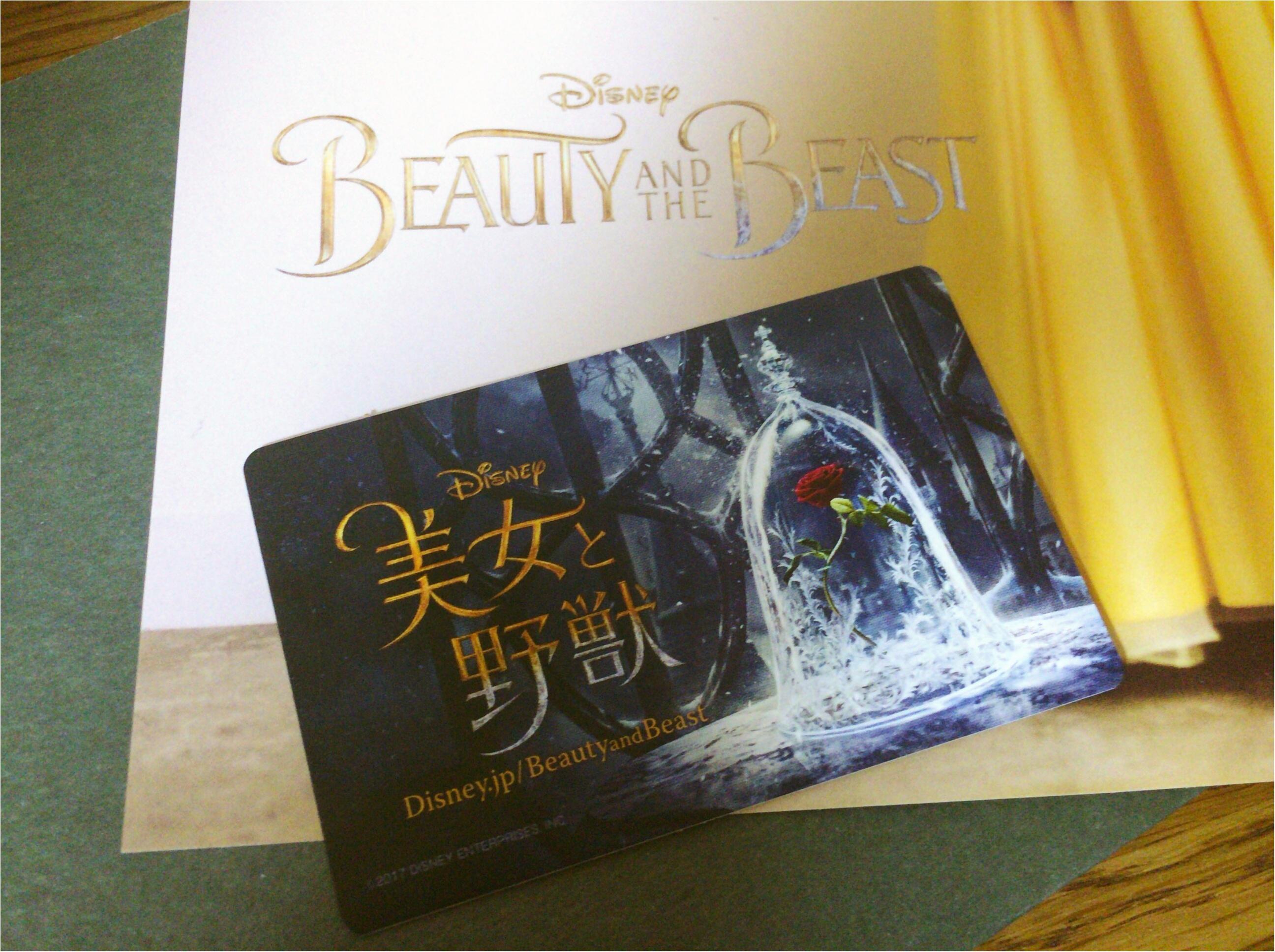 《ムビチケ》『美女と野獣』実写版をバラが美しい便利な前売り券で観賞♡♡♡_2