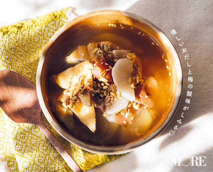 簡単スープレシピ特集 | ワタナベマキさんが教える!便秘や肌のくすみ、二日酔いにも嬉しいレシピまとめ_7