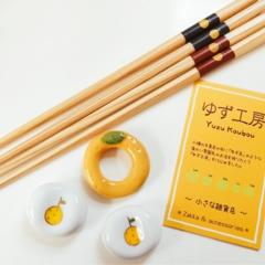 小樽にあるお気に入りの雑貨屋さん『ゆず工房』のゆず食器を集めています!!