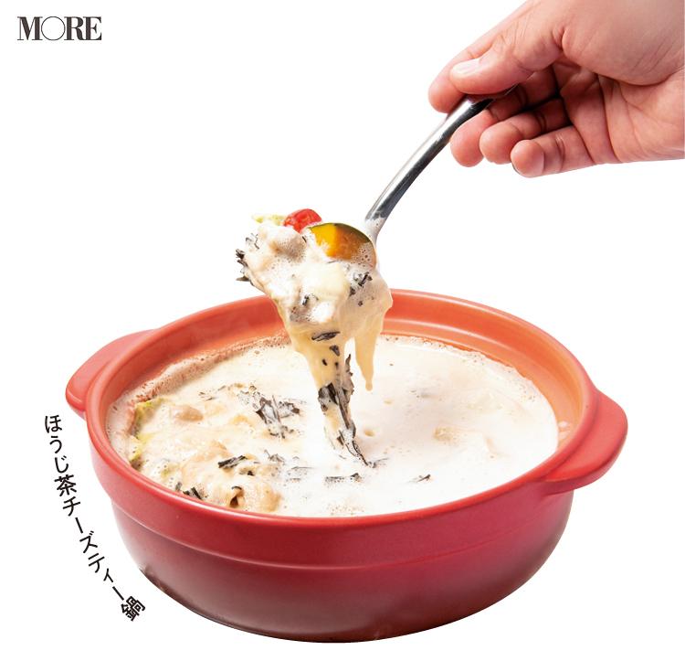 寒い冬は「チーズ鍋」や「餃子チーズフォンデュ」で温まろ♪ チェダーチーズやモッツァレラチーズの海にどっぷりハマりたい……_2
