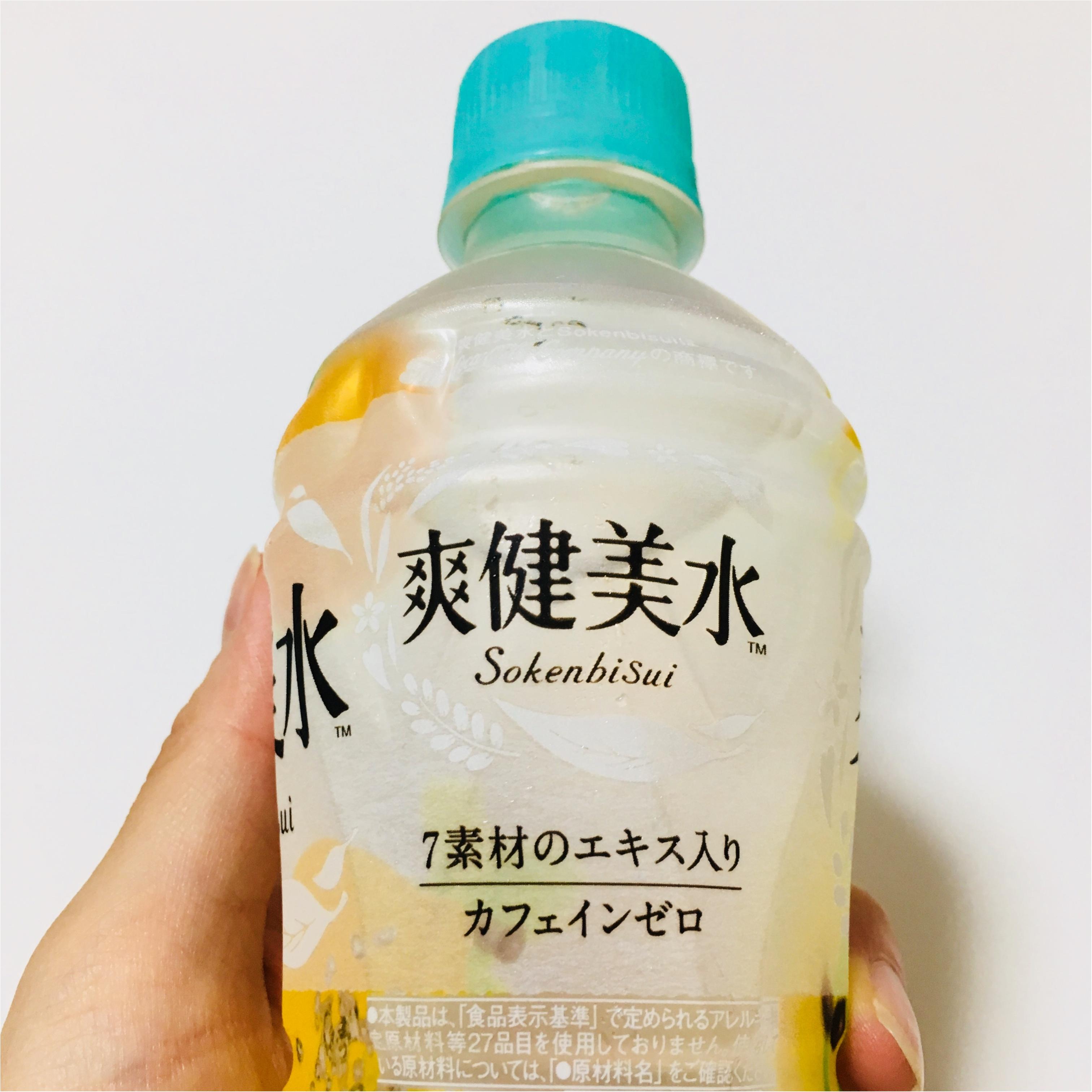 後味すっきり!夏の味!【爽健美水】_2
