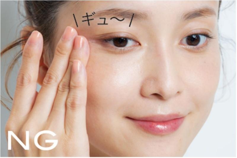世界一わかりやすい「コンシーラー」特集 | #OVER25のぼり坂美容 | (ほおの毛穴、ニキビ、小鼻の赤み、シミ、目の下のくま)42