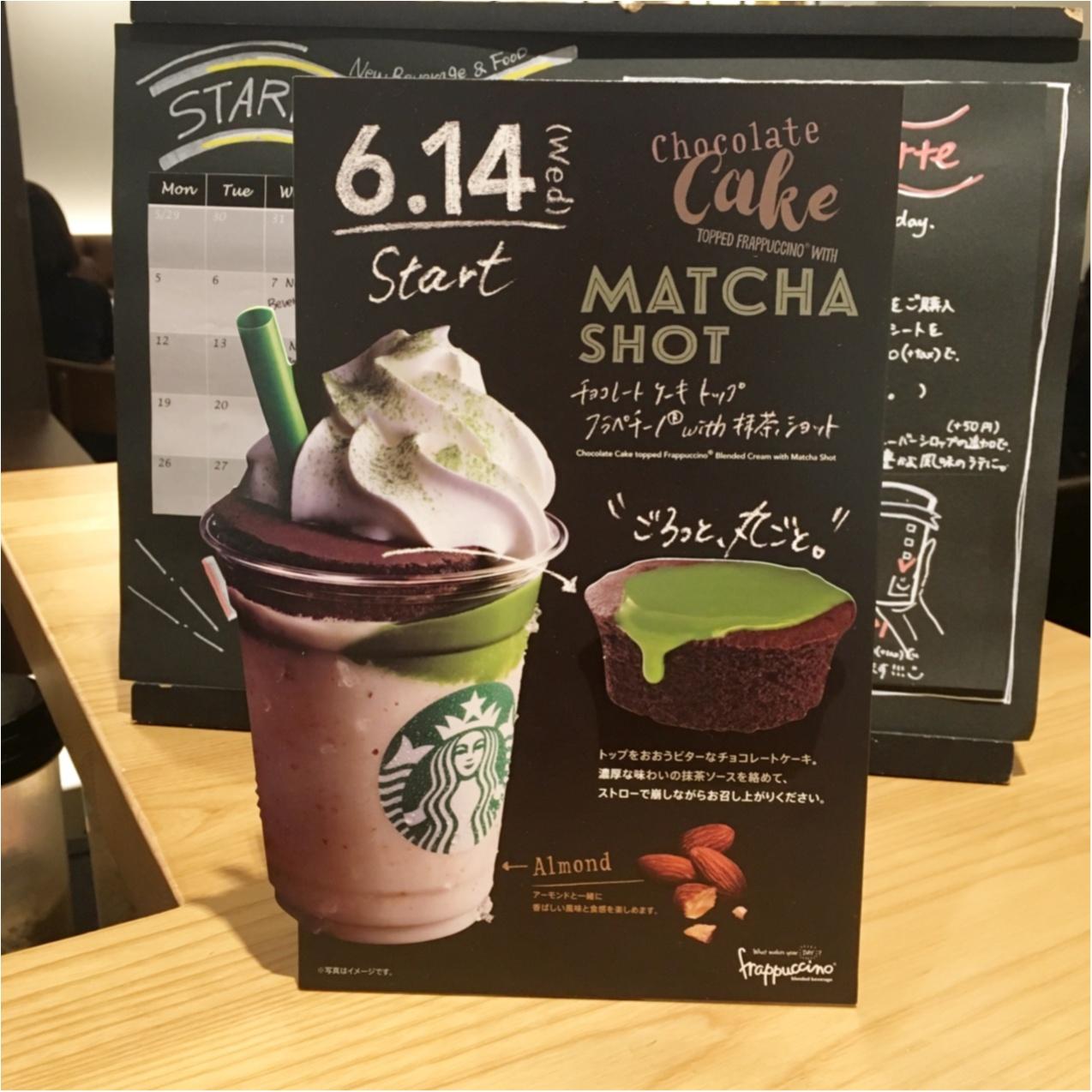 【スタバの新作】まるで抹茶スイーツ♡《 チョコレートケーキトップフラペチーノ 》おすすめカスタマイズも♪_1