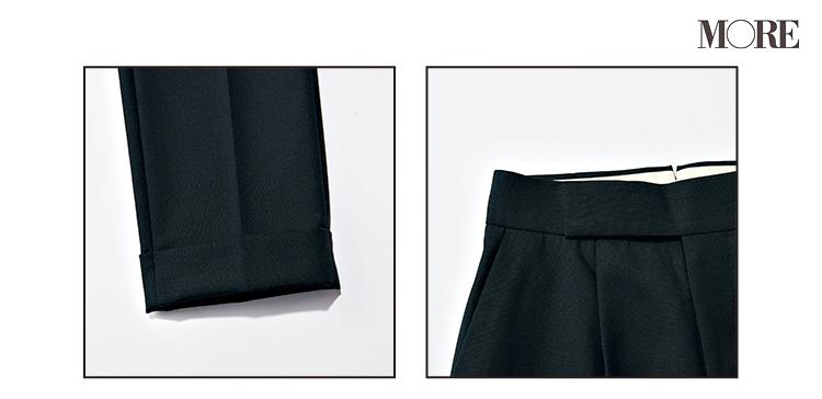 """普通の黒パンツとは違う! """"美脚""""の黒、なら『シンゾーン』と『ジーナシス』。この2本のパンツがよき♡_4"""
