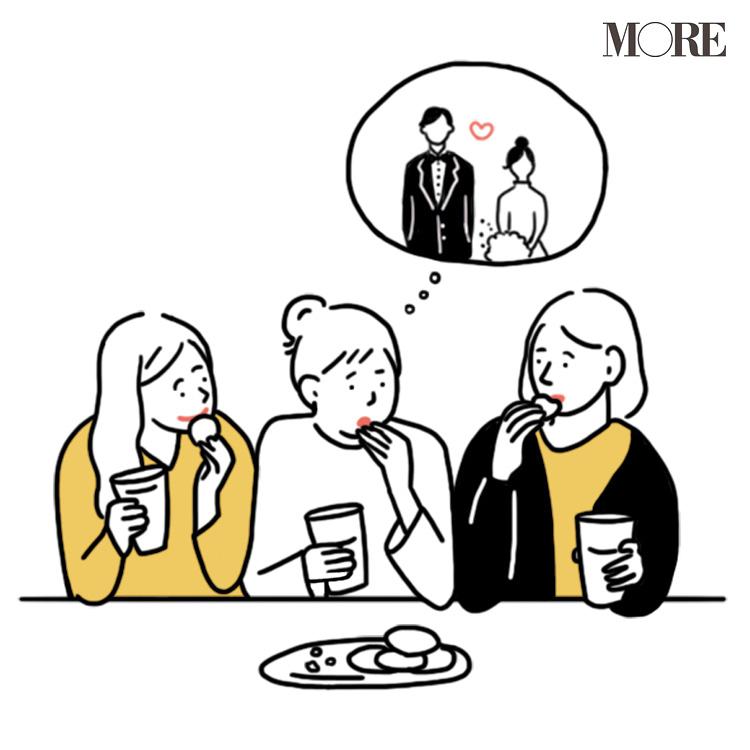 信頼される話し方のコツ - 職場の上司や友達、彼と上手にコミュニケーションをとるには?_3