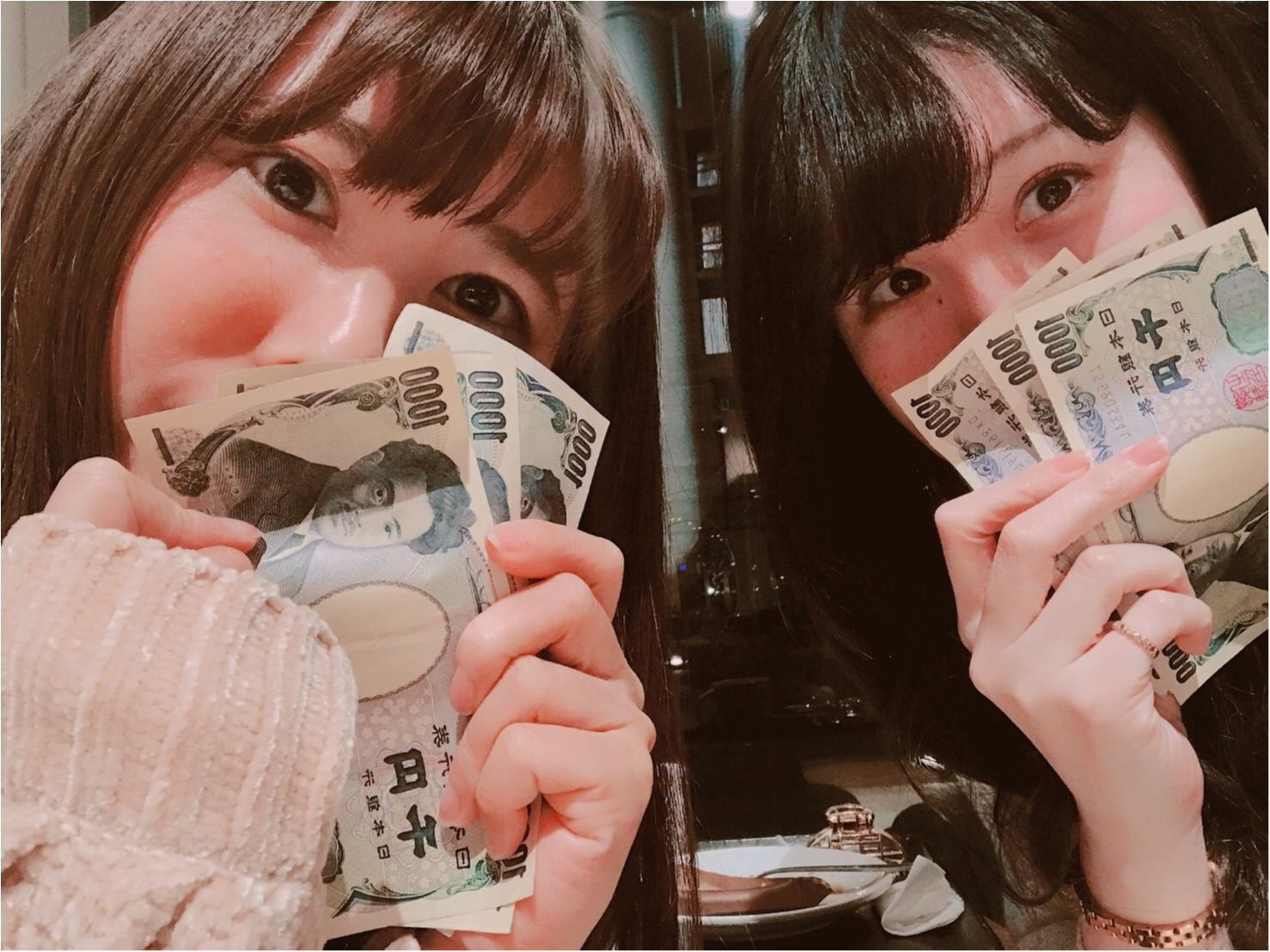 【キャンメイク・セザンヌ・ちふれ】total 3000円でフルメイク!?プチプラコスメの底力、見せます!!_1