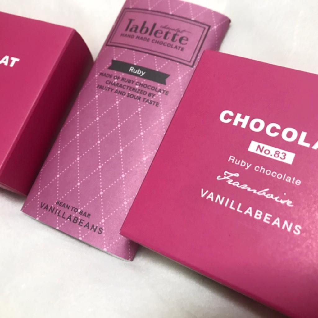 "【VANILLA BEANS】バレンタイン目前!話題沸騰ルビーチョコレートが美味しい上に""超可愛い""!_1"