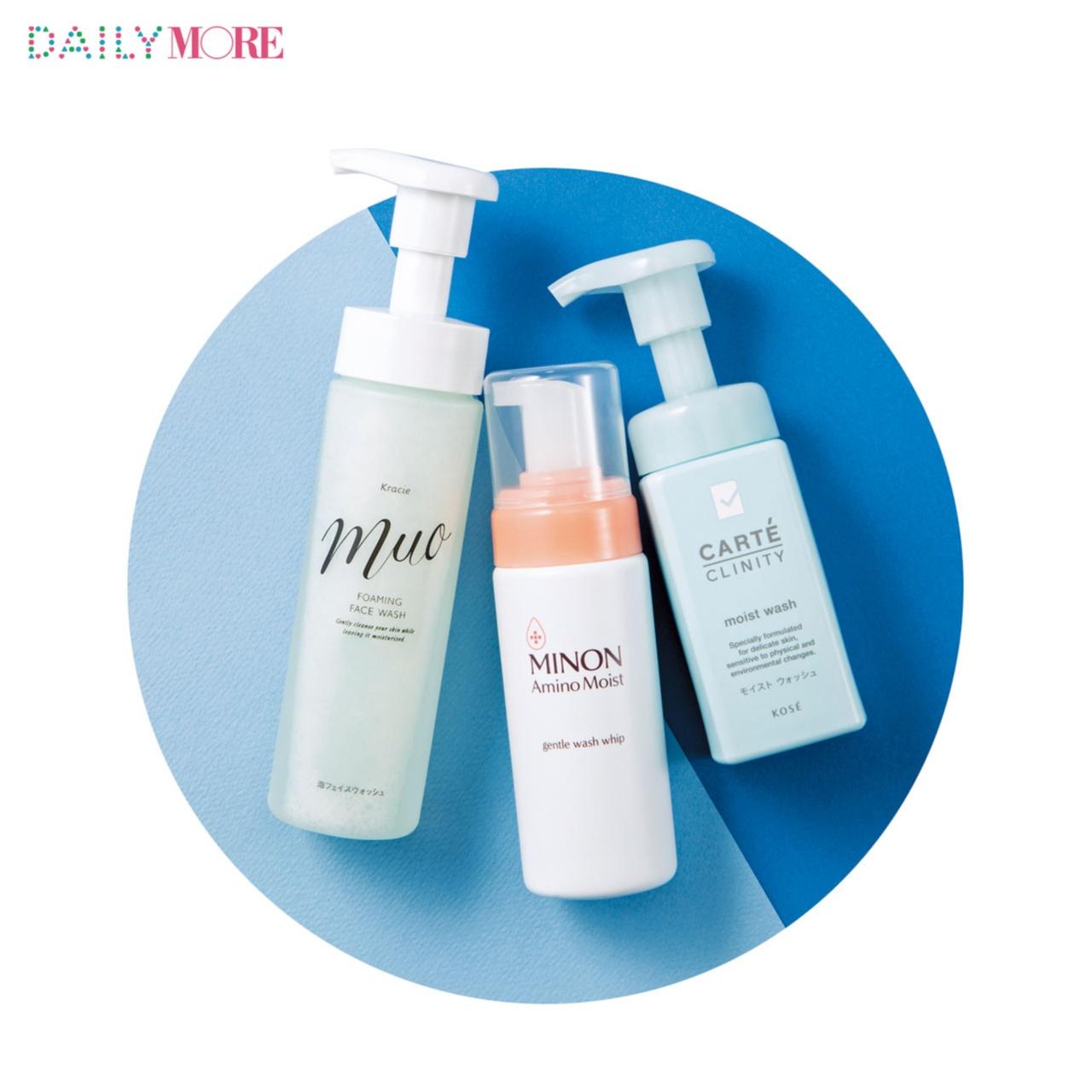 ニキビケア特集 - ニキビの原因は? 洗顔などおすすめのケア方法は?_24