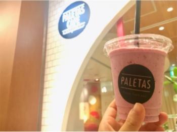 【腸活】アイスだけじゃない!!パレタスのヨーグルトスムージーが美味しい♡