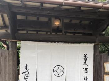 【鎌倉旅②】グルメ編