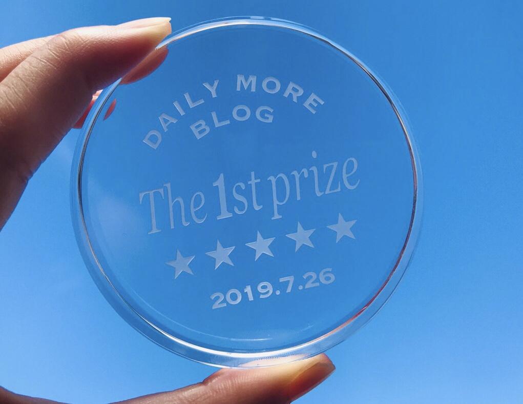 【Blog Award 2019】128万PV!PVランキング賞1位を取ることができました♡♡_2