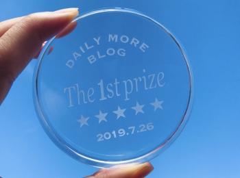 【Blog Award 2019】128万PV!PVランキング賞1位を取ることができました♡♡