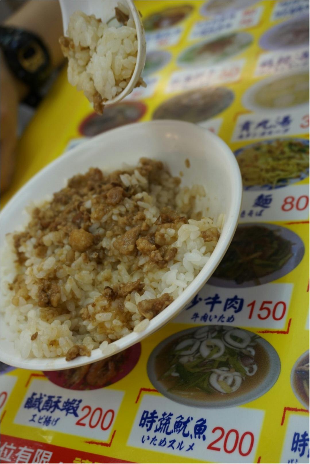 台湾のおしゃれなカフェ&食べ物特集 - 人気のタピオカや小籠包も! 台湾女子旅におすすめのグルメ情報まとめ_79