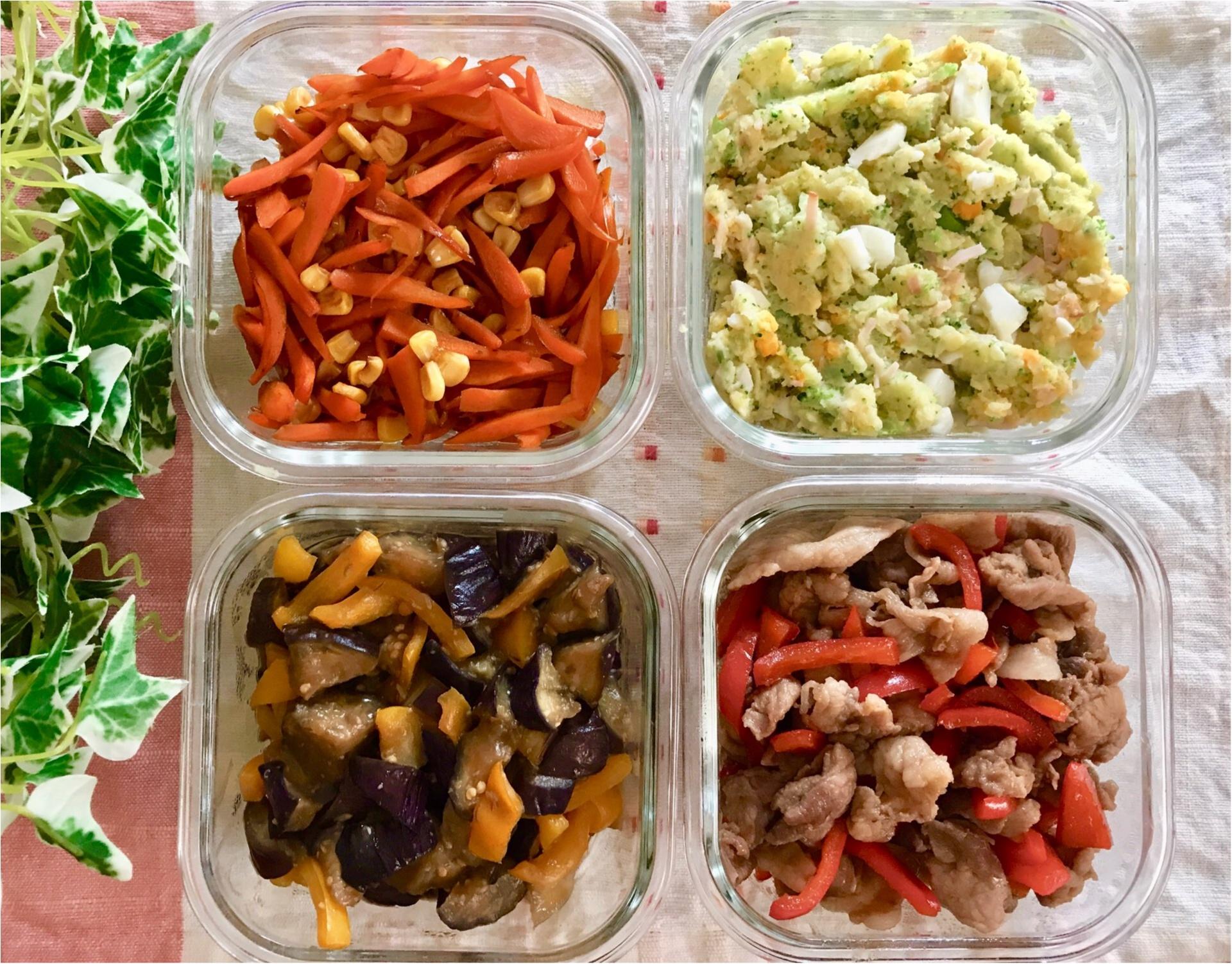 【作り置きおかず】お弁当作りに大活躍!超簡単★常備菜レシピをご紹介♡〜第18弾〜_1