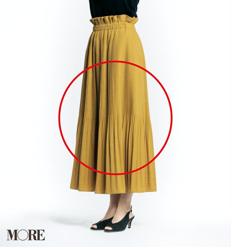 春スカート、いちばんきれいに見える靴はどれだ!? 全部はいてみました選手権☆記事Photo Gallery_1_20