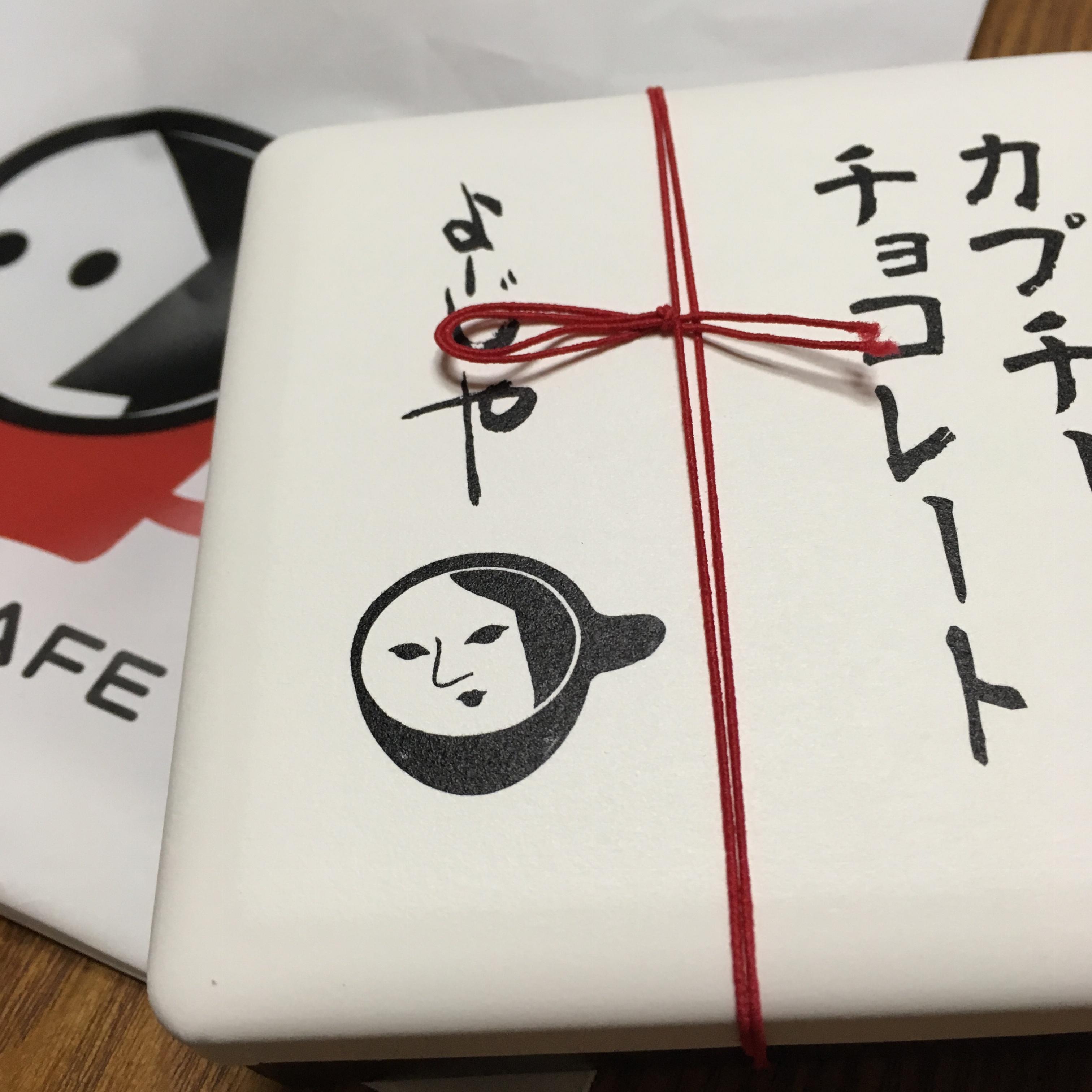 京都*松茸を食べに♡_5