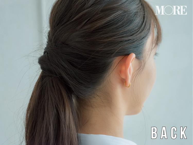 社会人のオフィスヘアアレンジ特集《2019年春》- ボブもロングも簡単におしゃれ! お仕事にぴったりの髪型は?_9