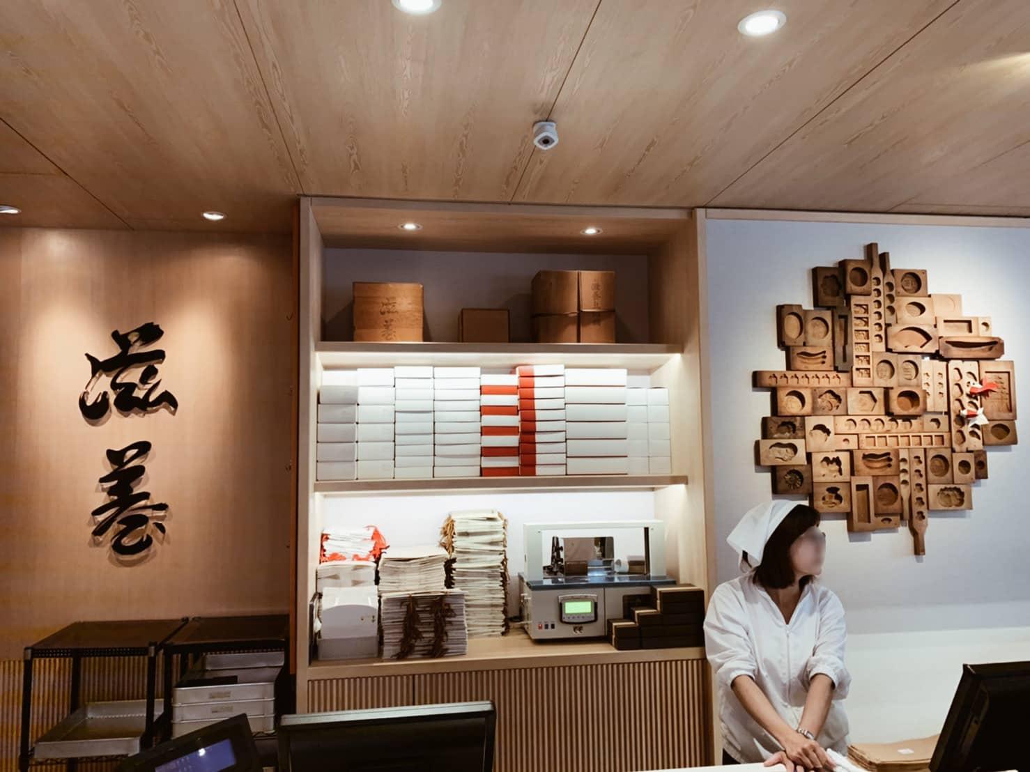 《台北》お土産選びにおすすめのお店3選♪ 一風変わったパイナップルケーキとは?【 #TOKYOPANDA のおすすめ台湾情報 】_7