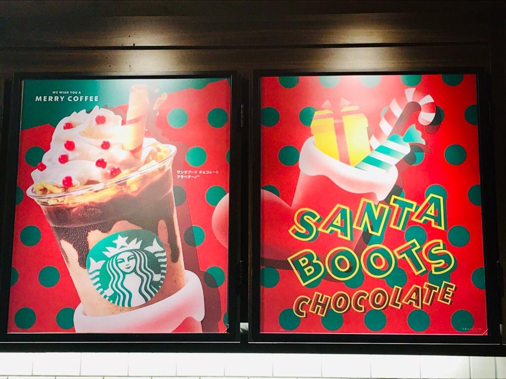 【スタバ新作】遊び心満載♡ストローが食べれる!《サンタブーツ チョコレート フラペチーノ®︎》_1