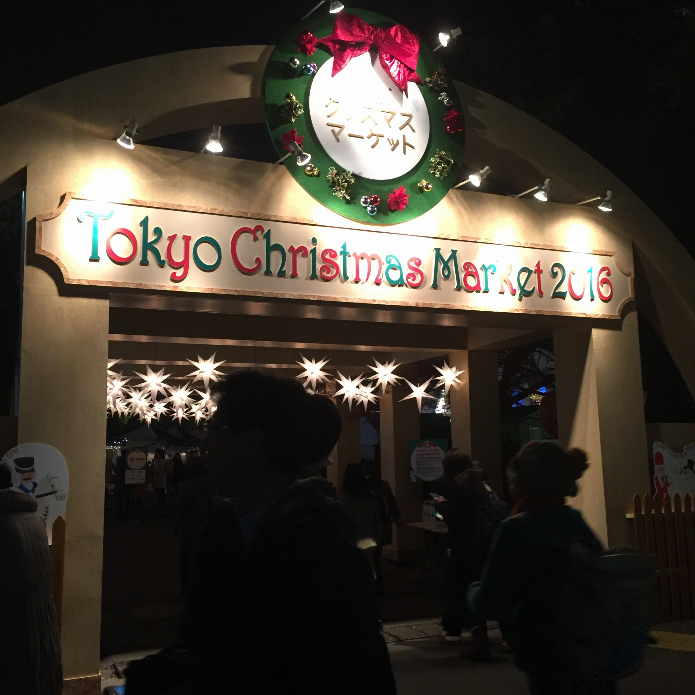 思わぬ素敵な出会いが✨✨日比谷公園【*東京クリスマスマーケット*】に行ってきました♪♪_1