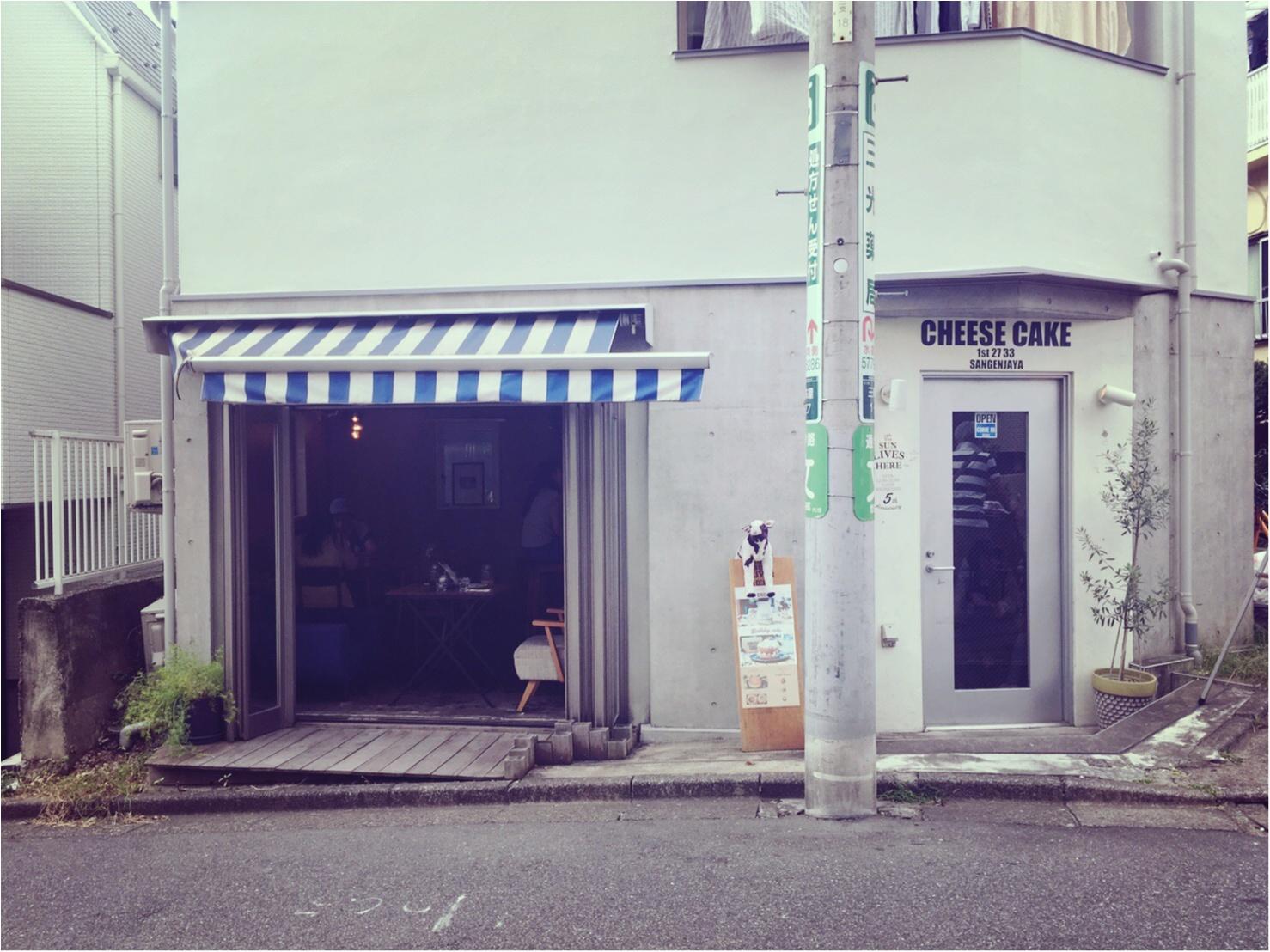 もお〜うまいもぉ♡【三軒茶屋】チーズケーキ専門店に初めていってみた♡_1