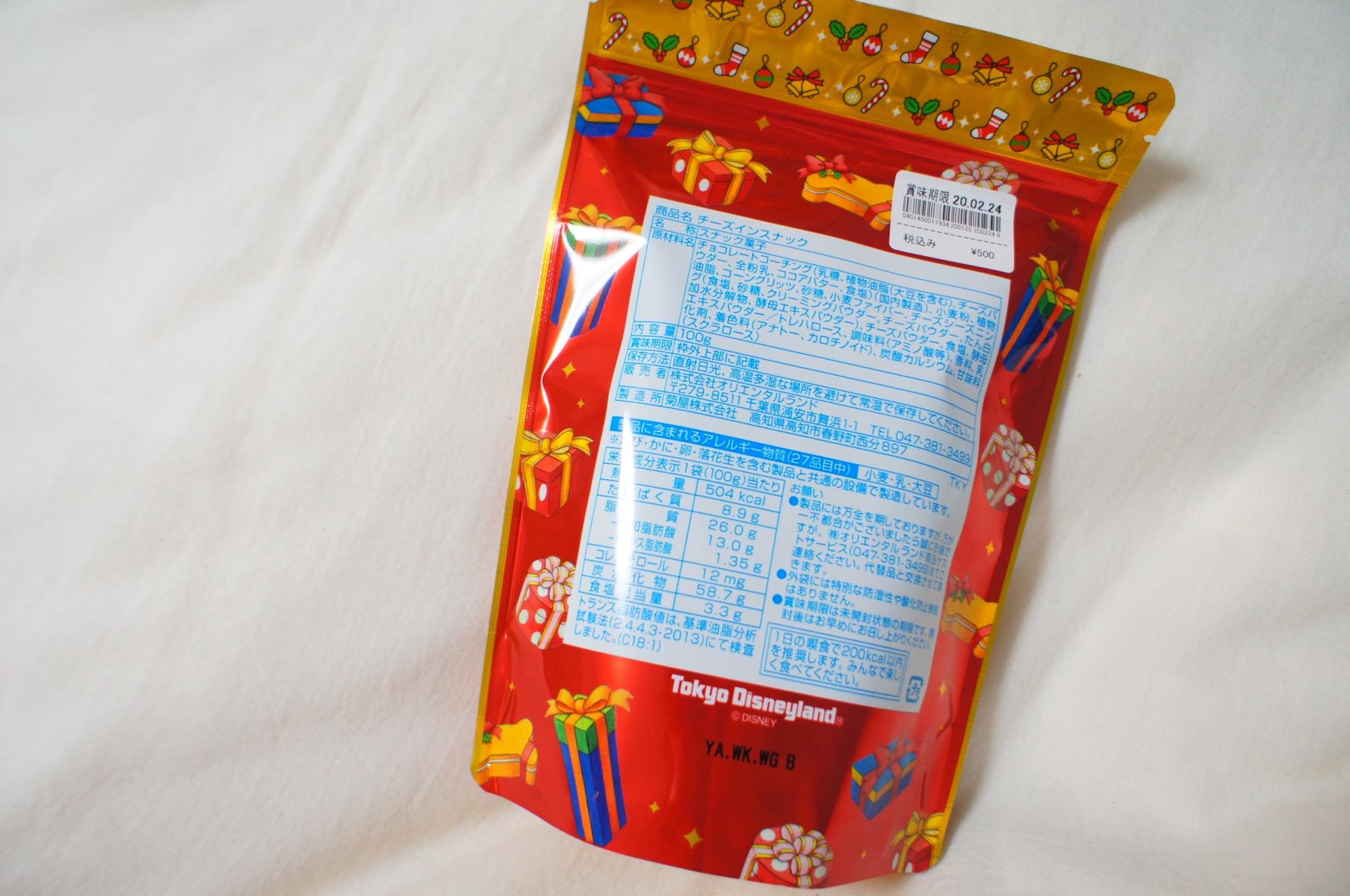 《ワンコイン¥500❤️》パケ買いしたい!【クリスマスディズニー】おすすめ土産☻_2