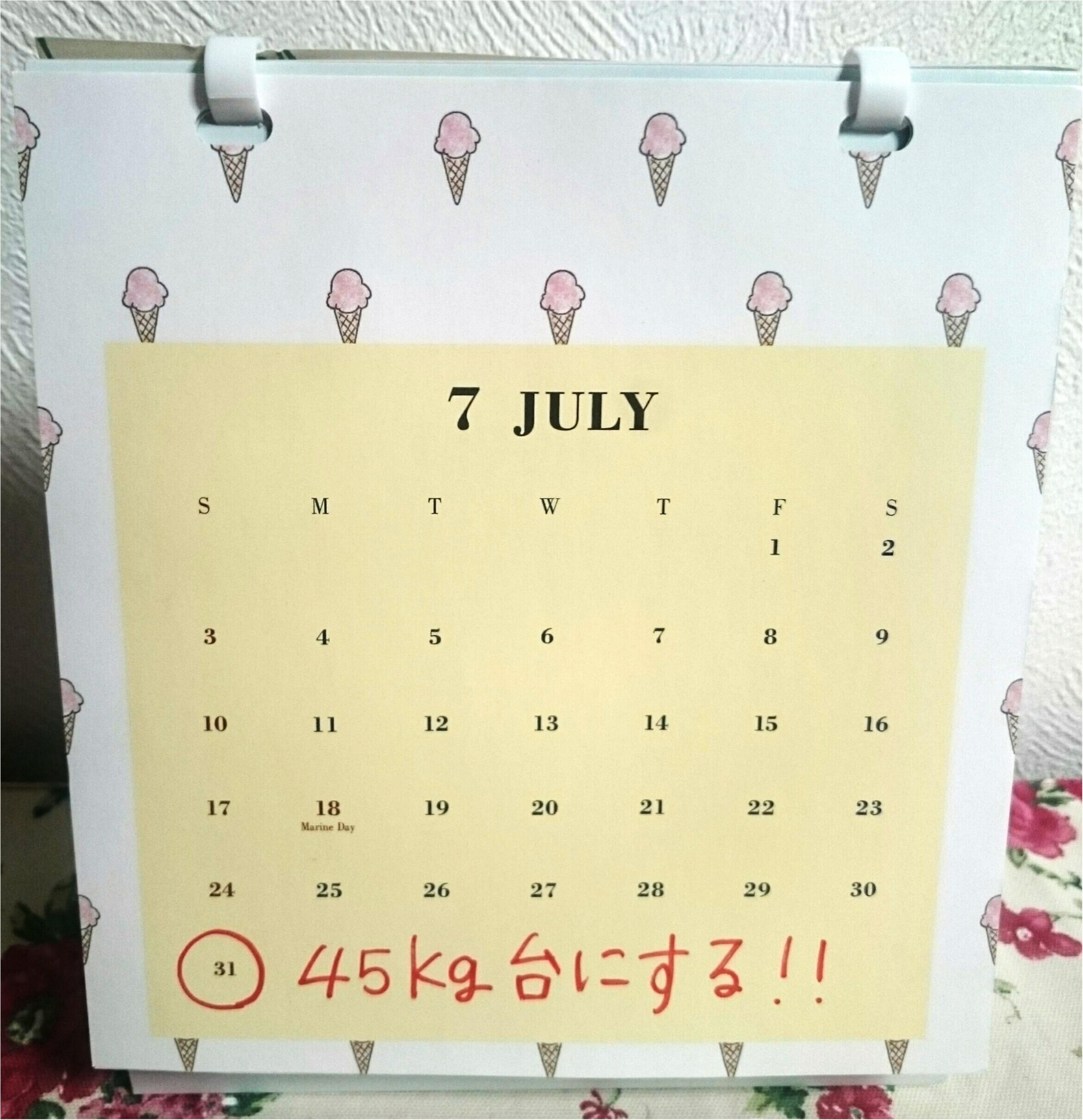 ☆モアハピ部らしくジェラートピケのカレンダーで振り返る2016年、そして2017年に向けて☆_19