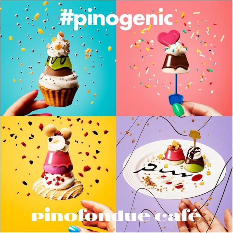 テーマは「#ピノジェニック」♡ 昨年も大好評だった『ピノフォンデュカフェ』東京は7/7(金)から、大阪は7/13(木)から開催!_1