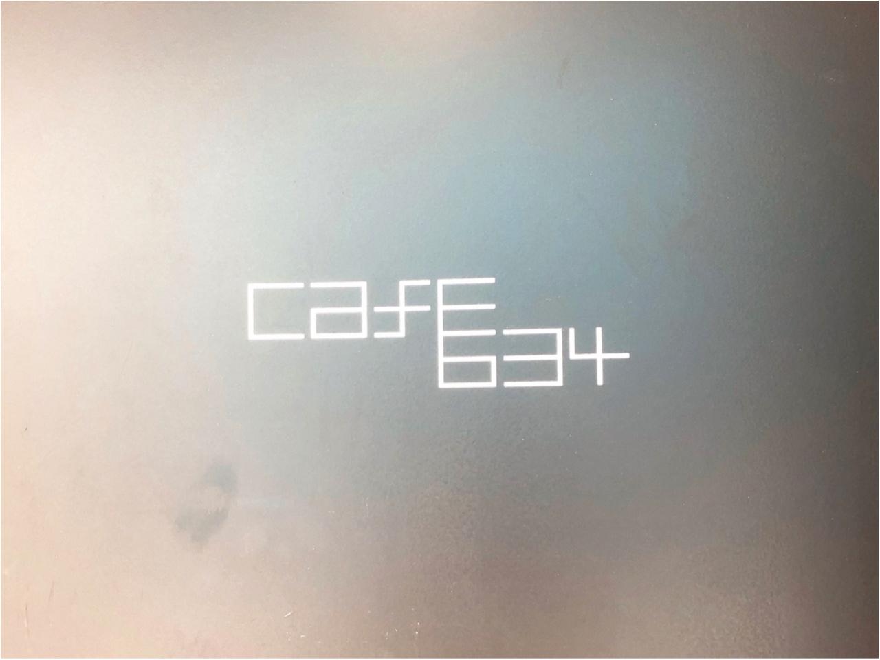 【銀座カフェ】小倉あんバタートースト+コーヒーが550円で食べられるお得モーニング!!_2