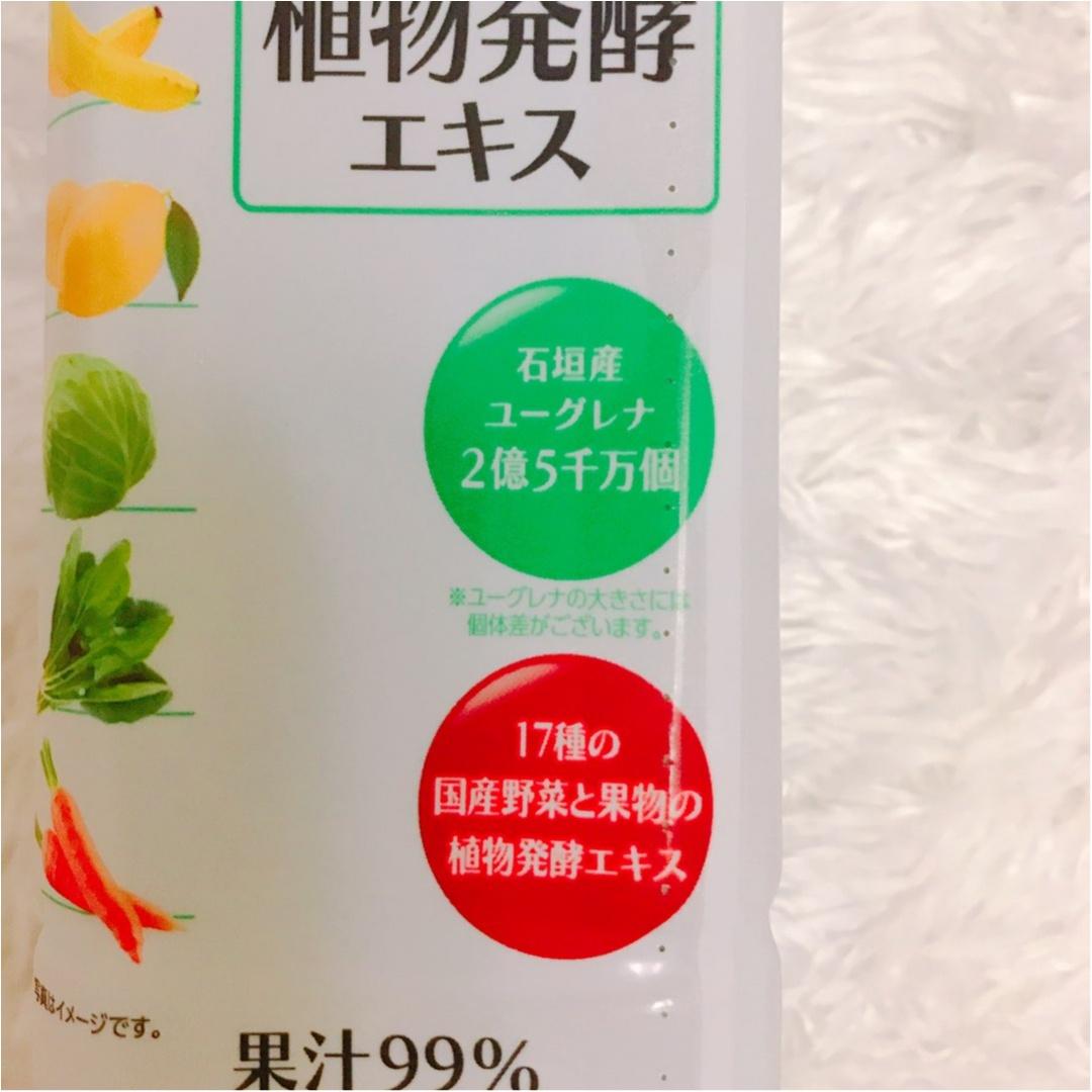 美容にも健康にも効果的!【ミドリムシ】ジュースをご紹介します❤︎_2