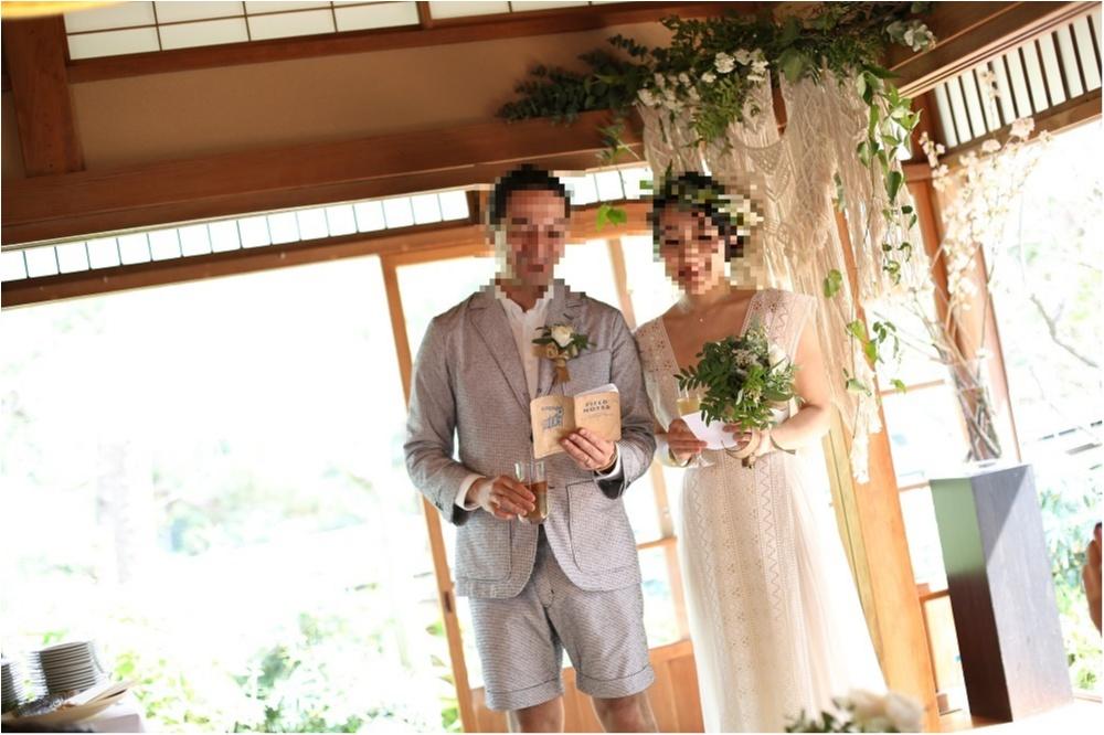 研究室にサッカー場!? 「世界にひとつだけ♡」のオリジナル結婚式が素敵すぎ!_7